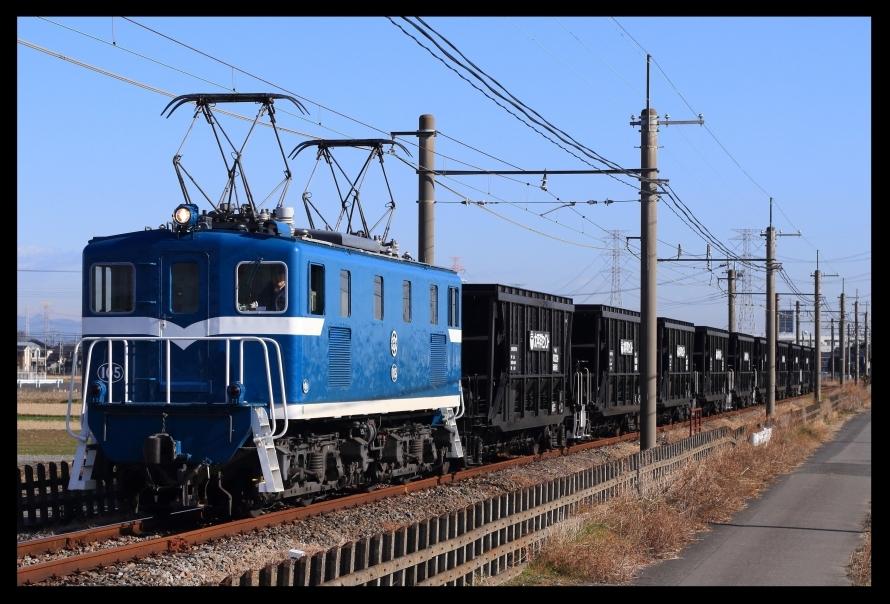 石炭200208