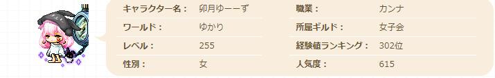 udukiyuzu1.png