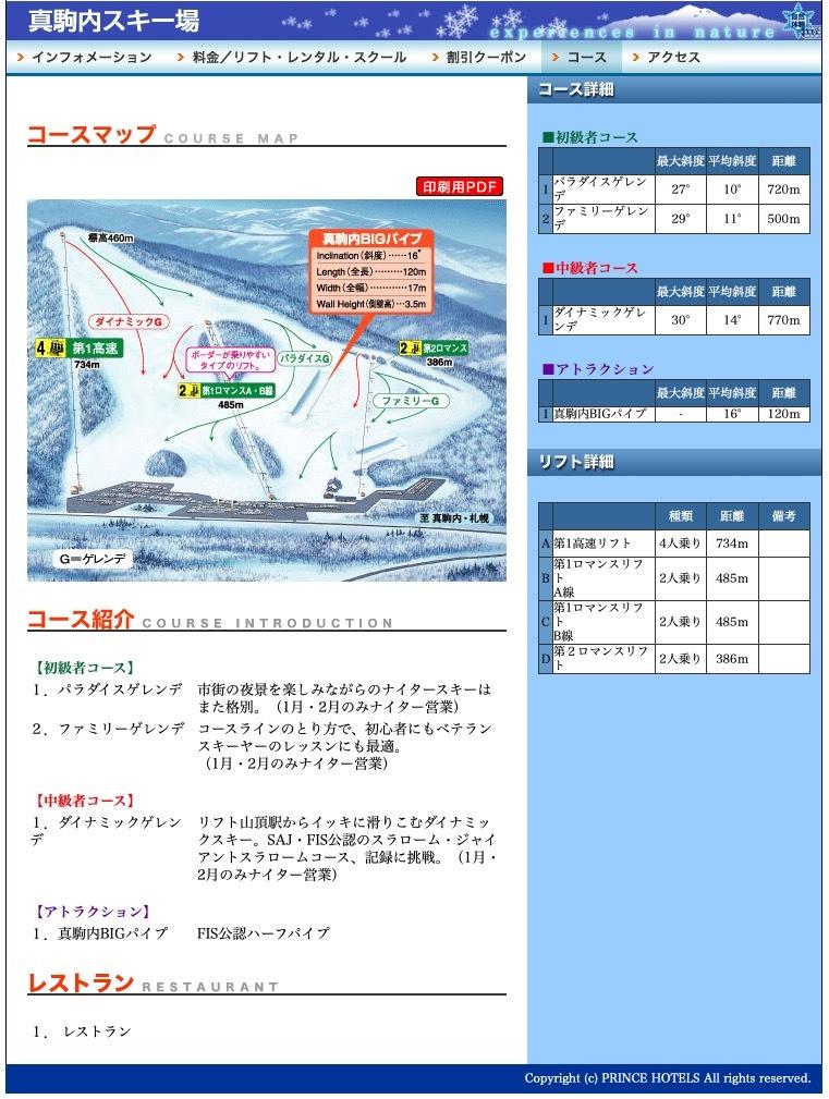 スクリーンショット 2020-03-06 20_Fotor