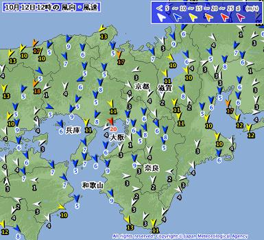 風 201910121200-00