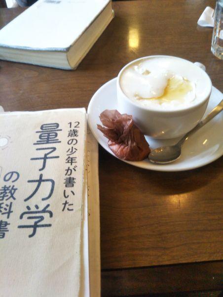 CAFE FLAT 令和元年 ハニークリームティー