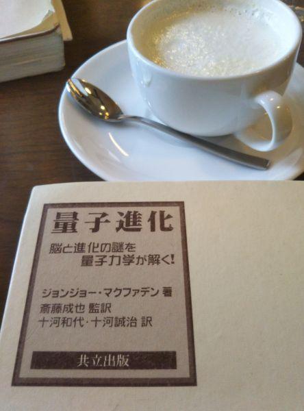 CAFE FLAT 令和元年 量子進化