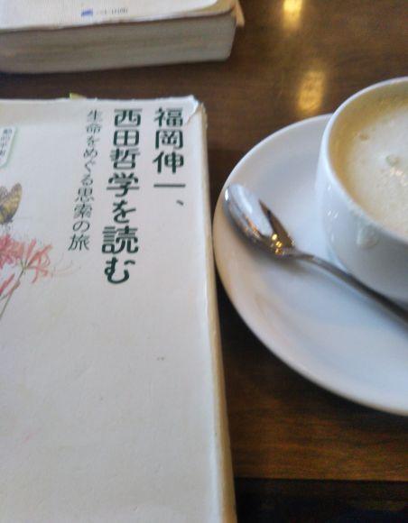 CAFE FLAT 令和元年 西田哲学 福岡