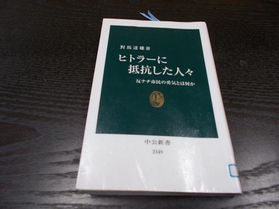 DSCN0066b.jpg
