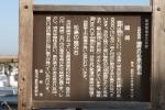秋旅2019_0016