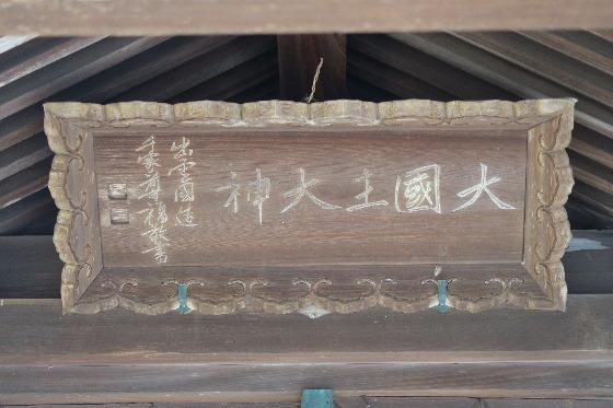 行橋ツアー2020_041