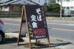行橋ツアー2020_059