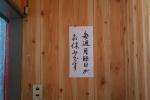 行橋ツアー2020_078