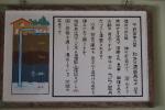 行橋ツアー2020_080
