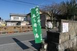 英彦山2019_041