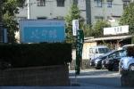 英彦山2019_043