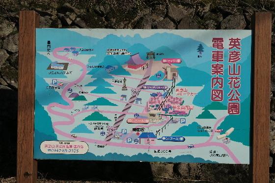 英彦山2019_055