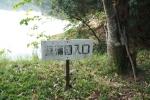 物見山での撮影_004