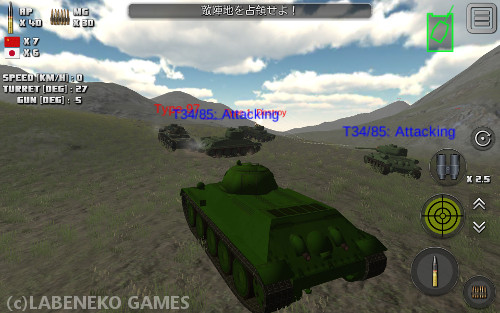 Blog_F05_3.jpg