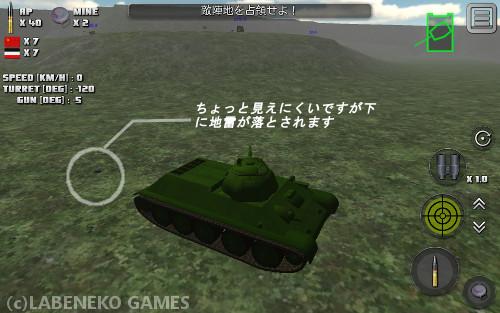 Blog_jirai_01.jpg
