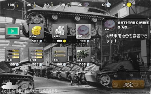 Blog_jirai_04.jpg