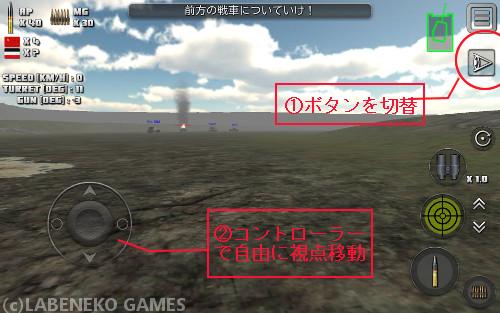 Screenshot_Free_view.jpg