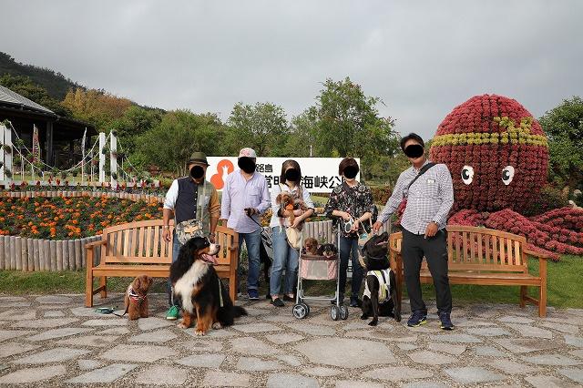 明石公園集合写真
