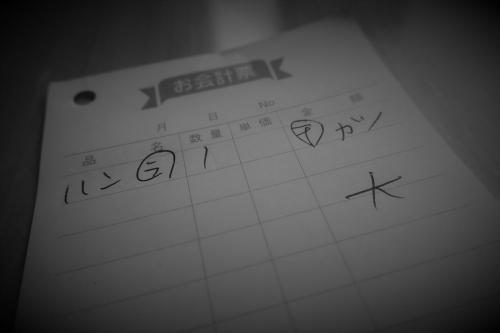 クラーク亭③ (13)_R