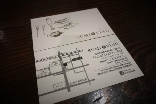 SUMIVINO (5)_R