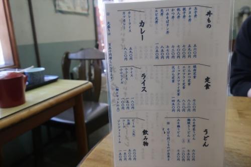 三徳㊽ (5)_R