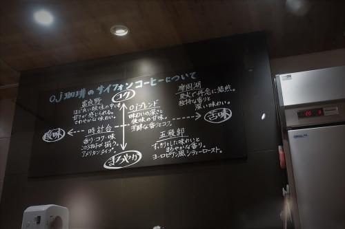 OJ珈琲 (11)_R
