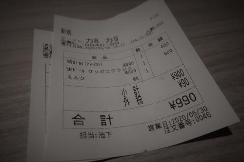 OJ珈琲 (20)_R