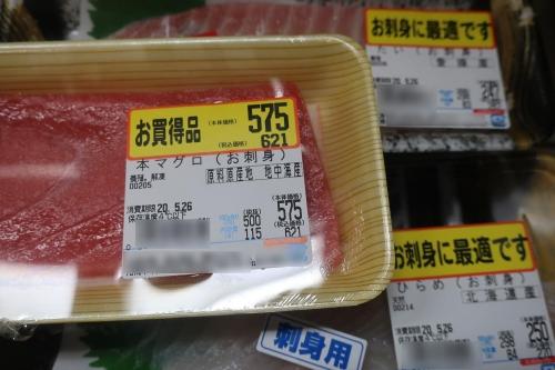 202005宅呑み (1)_R