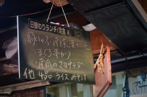 田ざわ (11)_R