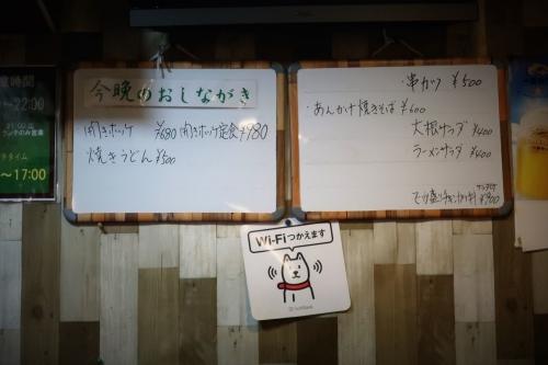 田ざわ (15)_R