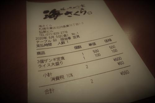 海さくら (15)_R