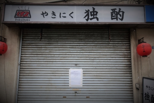 利久庵㉑ (3)_R