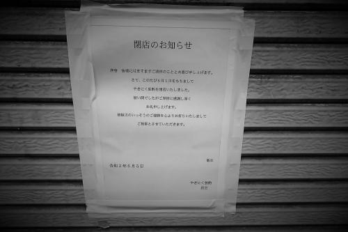 利久庵㉑ (4)_R