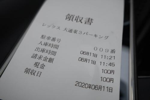 未貴(5)_R