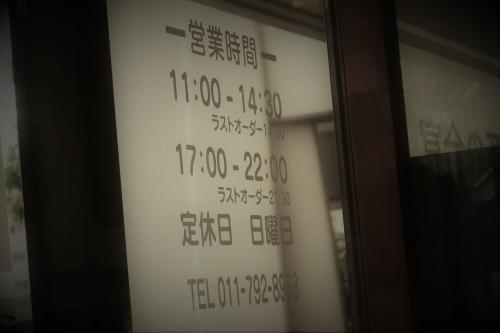 張さん厨房 (4)_R