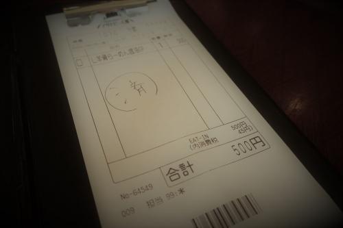 アサヒビール園はまなす館② (10)_R