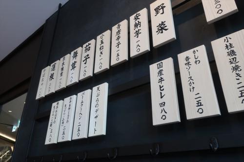 弥平 (12)_R