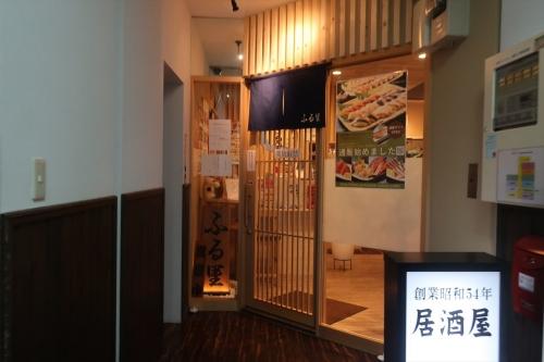 ふる里南3条店 (1)_R