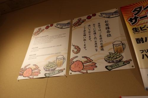 ふる里南3条店 (9)_R