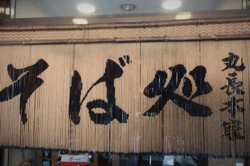 丸長⑦ (1)_R