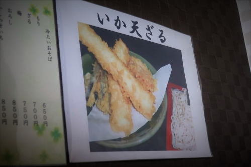 雄③ (13)_R