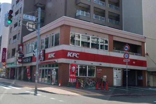 KFC⑤ (1)_R