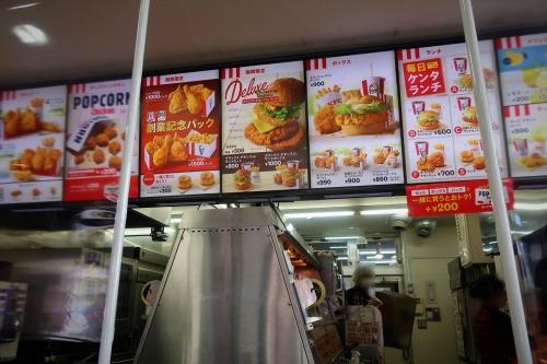 KFC⑤ (6)_R