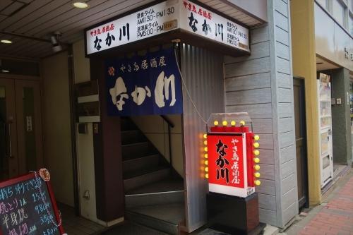なか川⑪ (1)_R