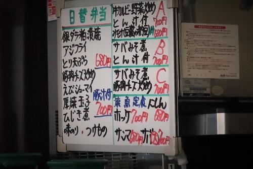 なか川⑪ (6)_R