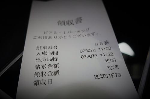 なか川⑪ (18)_R