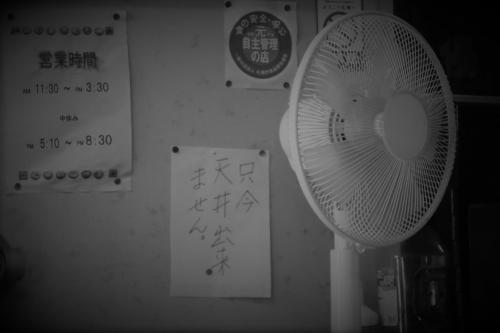 三徳㊾ (8)_R