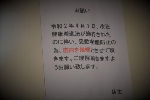 香月⑦ (4)_R