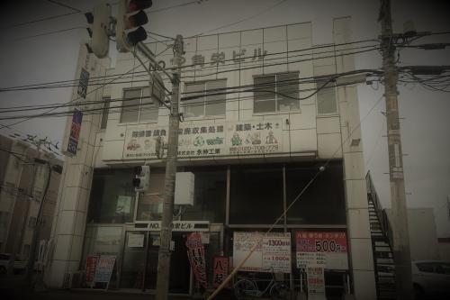 八起③ (20)_R