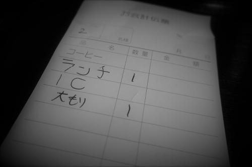 苗穂カフェ⑫ (7)_R
